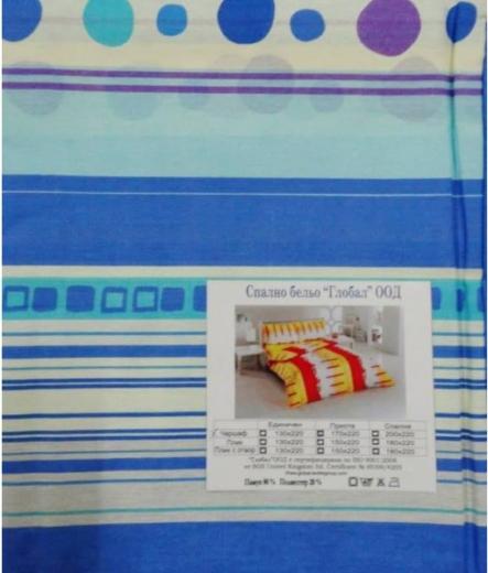 Долен чаршаф за легло - Точки в синьо